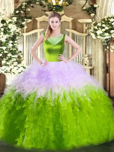 Fantastic Floor Length Multi-color Quinceanera Dresses Scoop Sleeveless Side Zipper