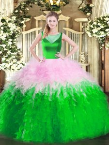 Exquisite Multi-color Ball Gowns Tulle Scoop Sleeveless Beading and Ruffles Floor Length Side Zipper Sweet 16 Quinceanera Dress