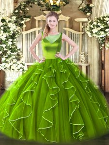 Modern 15th Birthday Dress Sweet 16 and Quinceanera with Beading and Ruffles Scoop Sleeveless Side Zipper