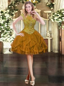 Cap Sleeves Beading and Ruffles Zipper Prom Gown