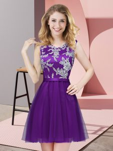 Purple Sleeveless Tulle Side Zipper Quinceanera Dama Dress for Prom and Party and Wedding Party
