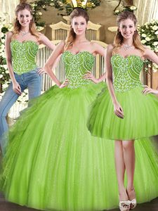 Organza Lace Up Sweetheart Sleeveless Floor Length 15 Quinceanera Dress Beading and Ruffles
