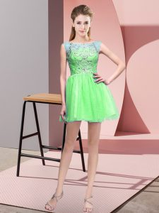 Free and Easy Sleeveless Beading Mini Length Prom Dress