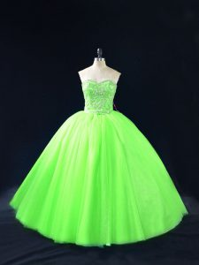 Free and Easy Lace Up Sweet 16 Quinceanera Dress Beading Sleeveless Floor Length