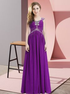 Stunning Eggplant Purple Lace Up Prom Party Dress Beading Cap Sleeves Floor Length