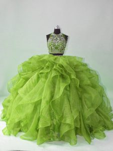 Organza Scoop Sleeveless Brush Train Backless Beading and Ruffles Ball Gown Prom Dress in Green