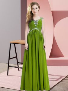 Fine Cap Sleeves Beading Lace Up Prom Dresses