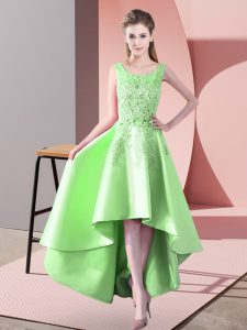 Yellow Green Scoop Zipper Lace Dama Dress for Quinceanera Sleeveless