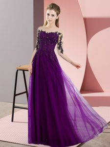 Fashion Half Sleeves Floor Length Beading and Lace Lace Up Bridesmaids Dress with Dark Purple