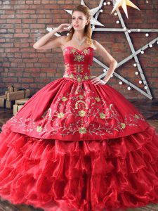 Beautiful Organza Sweet 16 Dress and Embroidery and Ruffled Layers