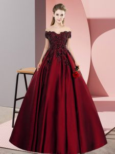 Excellent Wine Red Off The Shoulder Neckline Lace Ball Gown Prom Dress Sleeveless Zipper