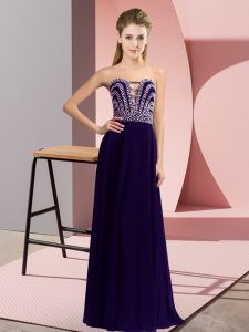 Delicate Purple Sleeveless Floor Length Beading Lace Up Celebrity Dress