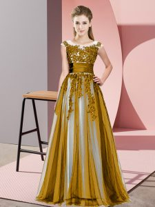 Affordable Brown Sleeveless Tulle Zipper Court Dresses for Sweet 16 for Wedding Party