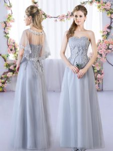 Grey Tulle Lace Up Quinceanera Court Dresses Sleeveless Floor Length Lace
