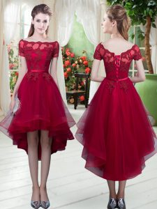 Hot Selling Wine Red Short Sleeves Tulle Lace Up Prom Dresses for Prom and Party