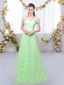 Empire Quinceanera Dama Dress Off The Shoulder Tulle Cap Sleeves Floor Length Lace Up