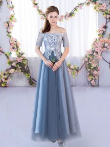 Wonderful Tulle Off The Shoulder Short Sleeves Lace Up Lace Quinceanera Dama Dress in Blue