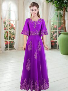 Scoop Half Sleeves Lace Up Dress for Prom Purple Tulle