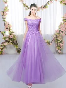 Sleeveless Floor Length Lace Lace Up Quinceanera Dama Dress with Lavender