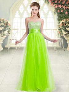 Sweet Sweetheart Neckline Beading Dress for Prom Sleeveless Lace Up
