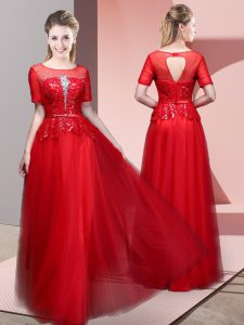 Red Scoop Backless Beading and Lace Prom Dresses Short Sleeves