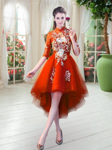 High-neck Half Sleeves Tulle Prom Dresses Appliques Zipper