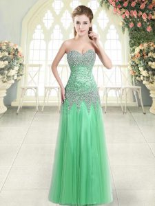 Sleeveless Tulle Zipper Prom Gown for Prom and Party