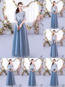 Dynamic A-line Bridesmaid Gown Blue Scoop Tulle Half Sleeves Floor Length Lace Up