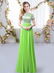 Empire Scoop Short Sleeves Chiffon Floor Length Zipper Sequins Dama Dress for Quinceanera