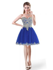 Royal Blue Sleeveless Tulle Lace Up for Prom and Party