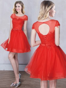 On Sale Scoop Short Sleeves Tulle Court Dresses for Sweet 16 Appliques and Belt Lace Up