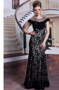 Scoop Cap Sleeves Beading and Lace and Hand Made Flower Zipper Evening Dress