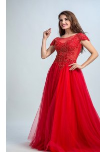 Bateau Cap Sleeves Tulle Dress for Prom Lace Zipper