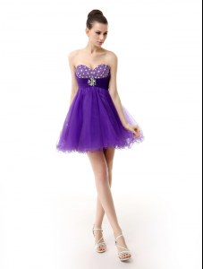 Custom Made Knee Length A-line Sleeveless Purple Cocktail Dresses Zipper