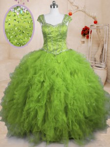 Captivating Tulle Short Sleeves Floor Length Ball Gown Prom Dress and Beading and Ruffles