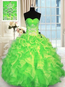 Modest Ball Gowns Beading Quince Ball Gowns Lace Up Organza Sleeveless Floor Length