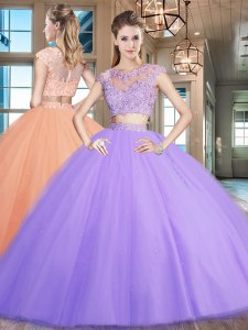 Scoop Lavender Cap Sleeves Tulle Zipper Quinceanera Dress for Military Ball and Sweet 16 and Quinceanera