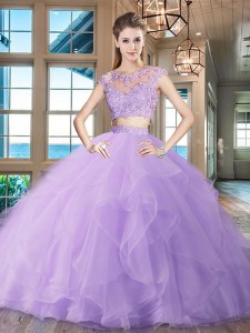 On Sale Scoop Cap Sleeves Sweet 16 Dresses With Brush Train Beading and Appliques and Ruffles Lavender Organza