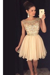 Mini Length Champagne Tulle Cap Sleeves Beading