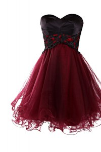 Lovely Burgundy Sleeveless Organza Lace Up Prom Gown for Prom