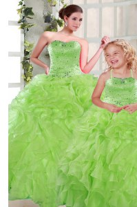 Ball Gowns Quinceanera Dresses Strapless Organza Sleeveless Floor Length Lace Up