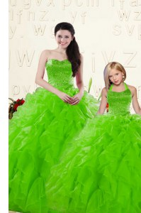 Floor Length Lace Up Sweet 16 Dresses for Military Ball and Sweet 16 and Quinceanera with Beading and Ruffles