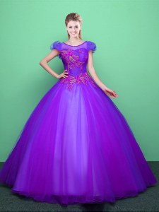 Purple Lace Up Scoop Appliques Quinceanera Gowns Tulle Short Sleeves